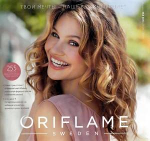 Каталог Oriflame № 5 2013